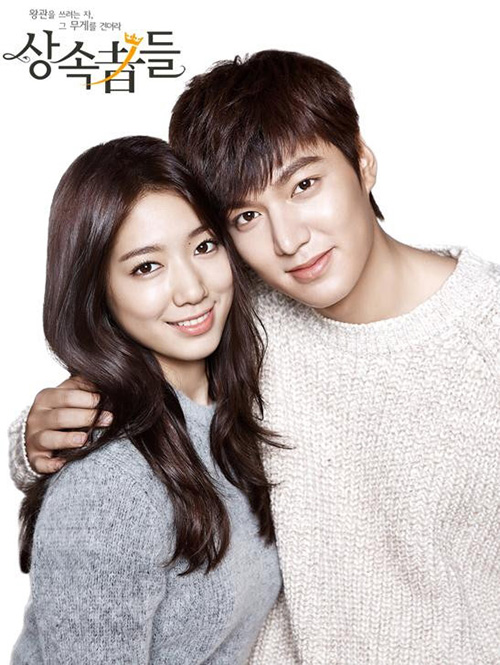 "7 nguoi dep co ""on ao"" tinh cam voi lee min ho hinh anh 5"