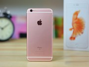 Cong nghe - iPhone 5se se co phien ban mau hong