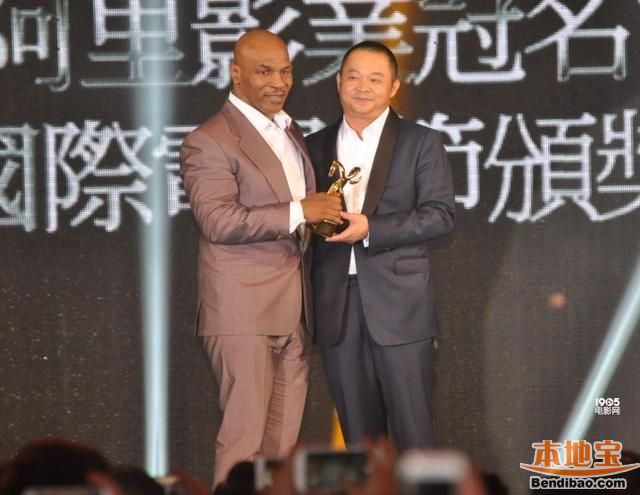 "mike tyson gianh tuong vang nho ""diep van 3"" hinh anh 2"