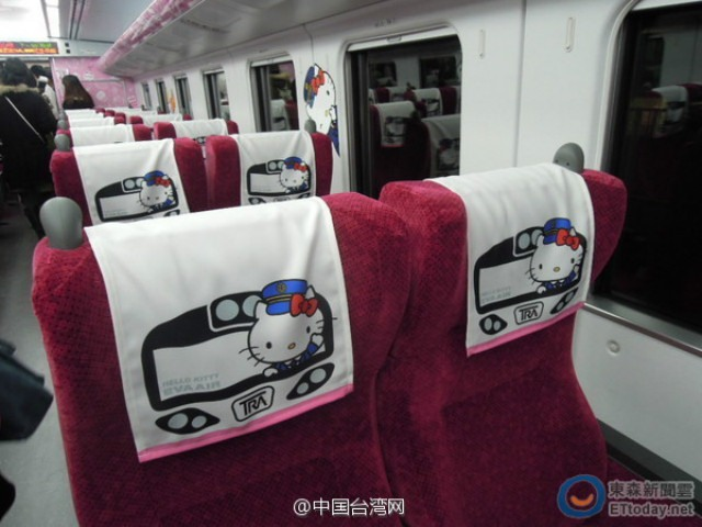 dai loan: dem lot dau tren tau hello kitty bi trom gan het hinh anh 2