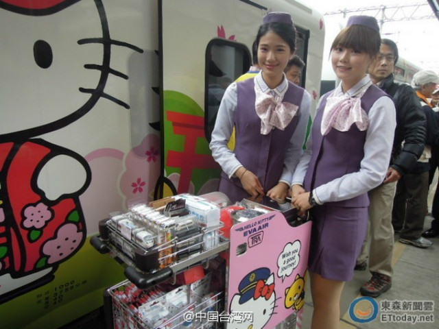 dai loan: dem lot dau tren tau hello kitty bi trom gan het hinh anh 3