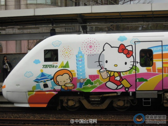 dai loan: dem lot dau tren tau hello kitty bi trom gan het hinh anh 4