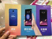Cong nghe - Meizu M6s gia re lo dien truoc gio ra mat