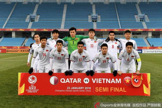 "bao trung quoc: ""the he u23 viet nam du suc du world cup"" hinh anh 1"