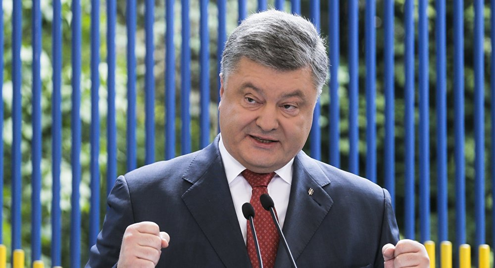 tong thong poroshenko khoe ky tich cua ukraine hinh anh 1