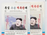 The gioi - Mat na lam dep Kim Jong Un gay sot o Han Quoc