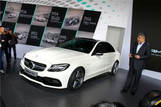 mercedes-benz c63 amg moi chinh thuc phat hanh hinh anh 1