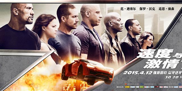 fast & furious 7 vuot my, thang dam tai trung quoc hinh anh 1