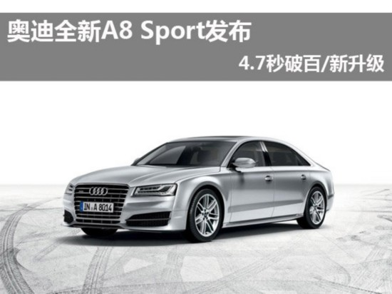 can canh phien ban audi a8 sport moi hinh anh 1