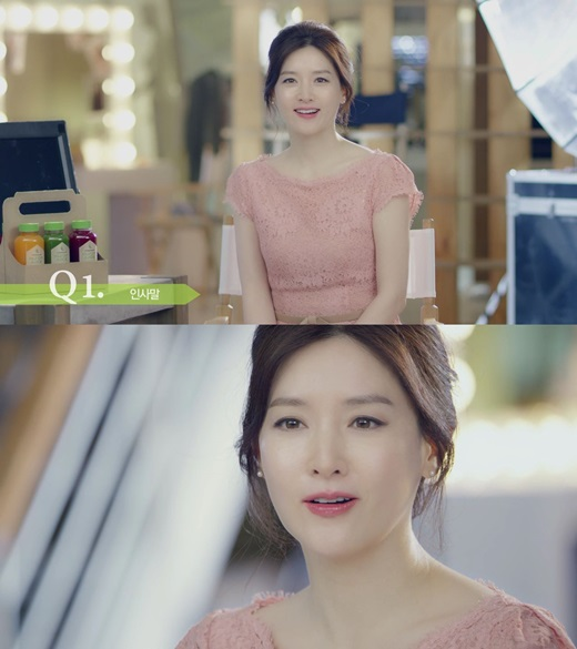 44 tuoi, lee young ae van tre trung nhu thieu nu hinh anh 1