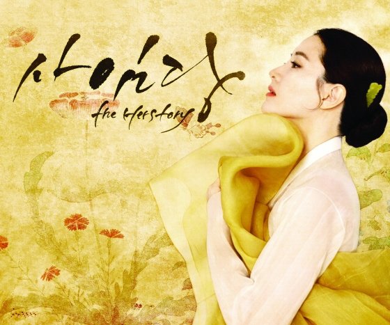 44 tuoi, lee young ae van tre trung nhu thieu nu hinh anh 2