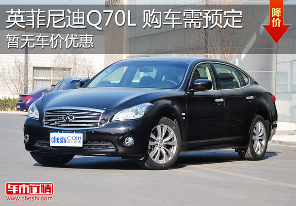muon so huu infiniti q70l can dat hang truoc hinh anh 1