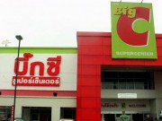 Big C ve tay nguoi Thai, hang Viet ve dau?