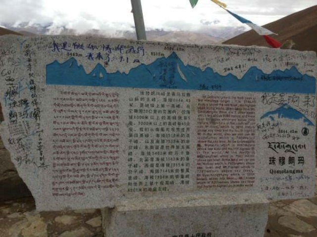 dan trung quoc ve, khac chang chit tren dinh everest hinh anh 1