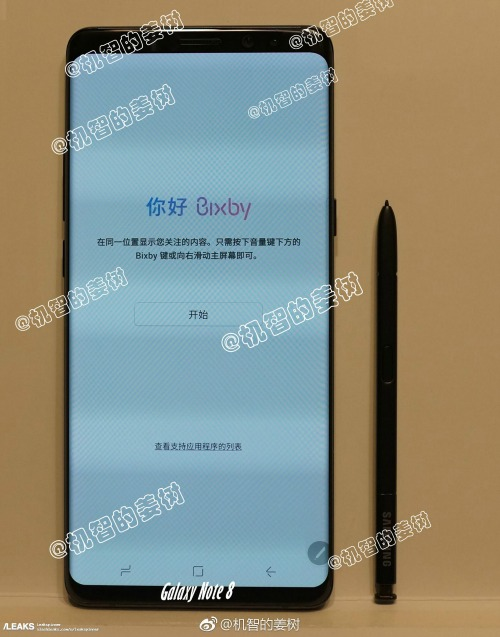 lo anh galaxy note 8, thiet ke tuong tu s8 kem but s pen hinh anh 1