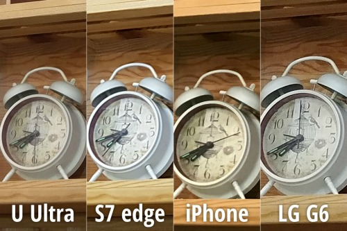 do camera giua htc u ultra, galaxy s7 edge, iphone 7 plus va lg g6 hinh anh 6