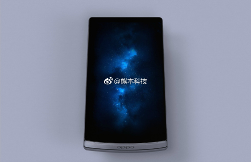 oppo find 9 khong vien man hinh lo dien hinh anh 1