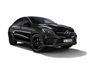 o to - Xe may - Mercedes-Benz GLE Coupe them ban dac biet OrangeArt