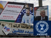 World Cup - Messi da do o World Cup la do… Co quan tinh bao Israel