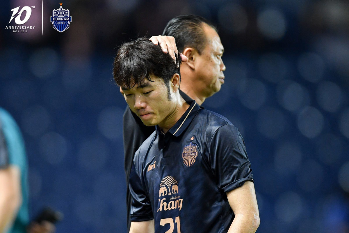tin toi (27/6): he lo ly do buriram thanh ly xuan truong hinh anh 1