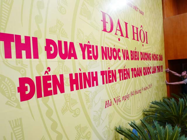 vinh danh can bo hoi dung tam, du luc hinh anh 1