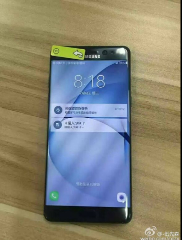 day co the la hinh anh samsung galaxy note 7 chan thuc nhat hinh anh 5