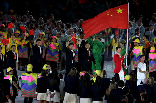 quoc gia nao co nhieu vdv tham du olympic 2016 nhat? hinh anh 5