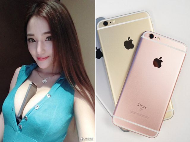 cong ty trung quoc cam nhan vien mua iphone 7 hinh anh 1