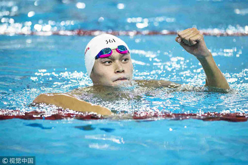 "trung quoc cu ""mang non"" du asiad 2018, don dau olympic tokyo 2020 hinh anh 2"