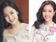 My nu Sai Gon giong Park Min Young tiet lo su that ve vong eo 55