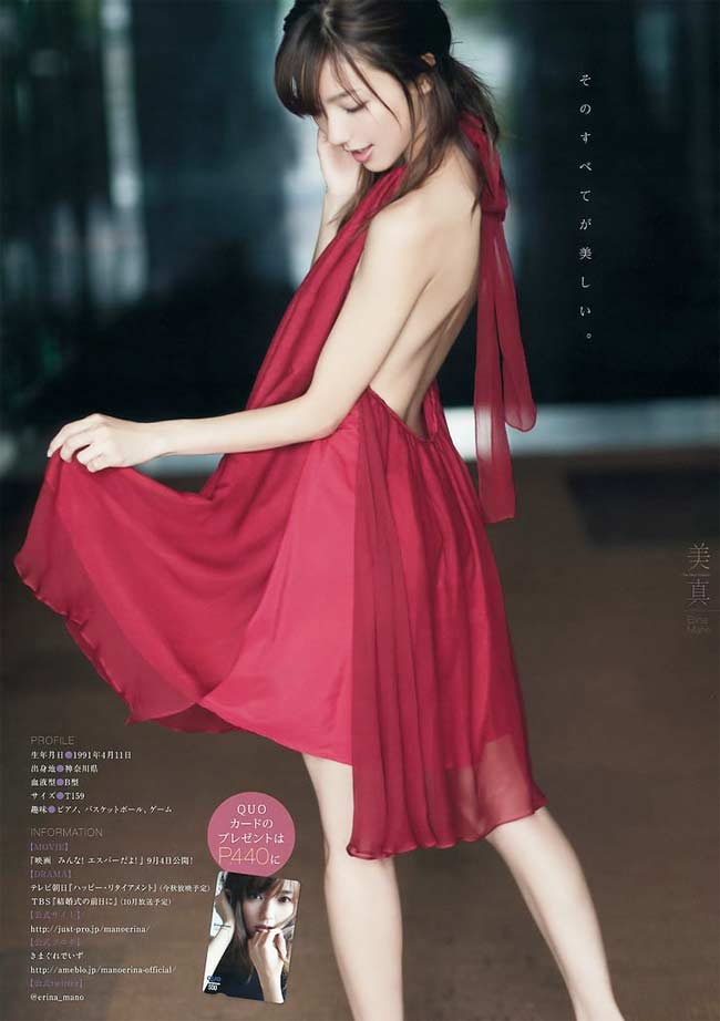 This is the most beautiful model in the world, the sexiest model of the year hinh anh 15