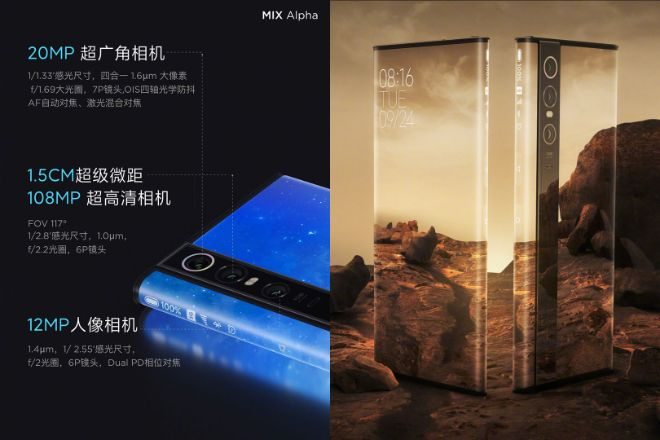 can canh smartphone co ty le man hinh so voi than may sieu khung hinh anh 2