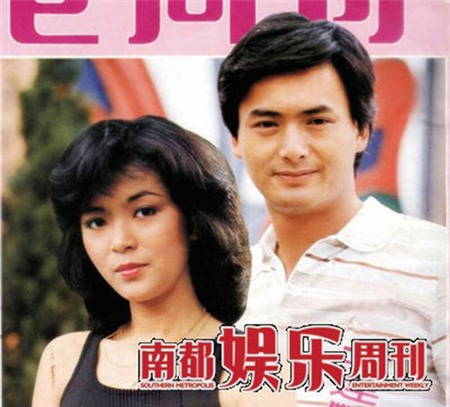 nguoi tinh tiet lo ly do chia tay chau nhuan phat hinh anh 2