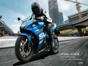Tat tat thong tin ve Suzuki GSX 250R