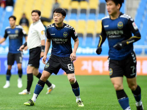 link xem truc tiep suwon bluewings vs incheon united hinh anh 1