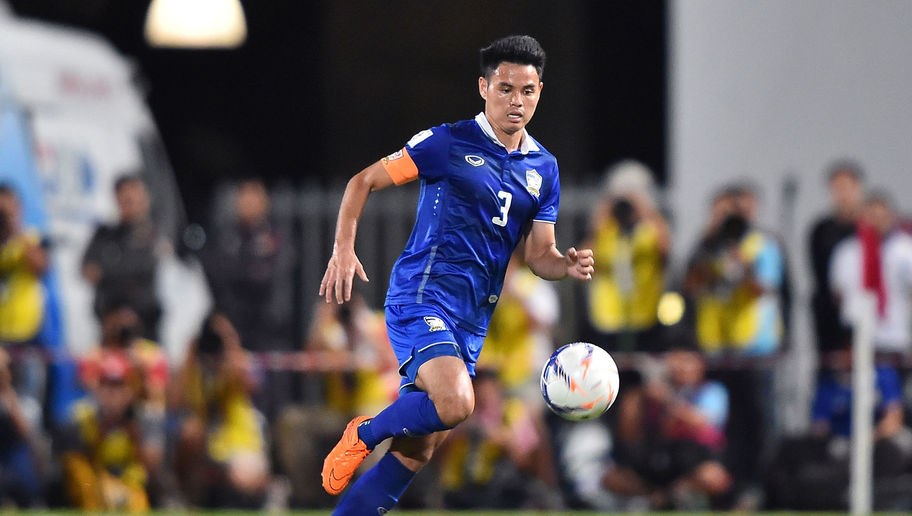 cong vinh vao top 5 cau thu dat gia nhat aff cup 2016 hinh anh 4
