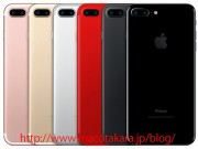 Cong nghe - iPhone 7S se ra mat nam 2017, co phien ban mau do