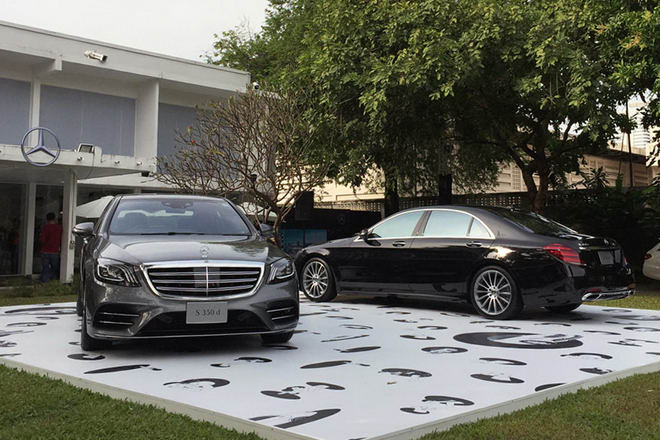 mercedes s-class 2018 co gia tu 5,3 ty dong hinh anh 1