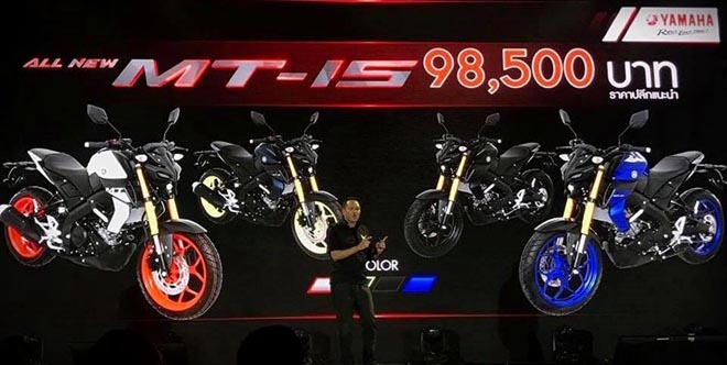 can canh anh thuc te yamaha tfx 150 hoan toan moi hinh anh 1