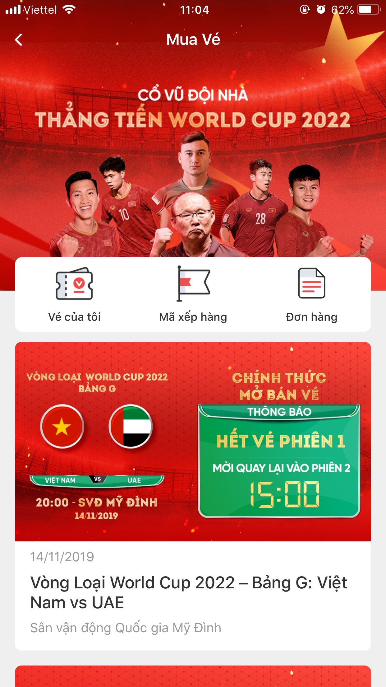 dt viet nam gay sot o vong loai world cup, ve tran dau voi uae het trong 2 phut hinh anh 2