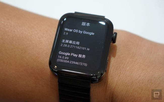 "can canh chiec smartwatch sao chep apple watch ""khong biet di"" hinh anh 13"